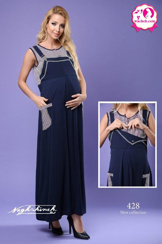 سارافون بارداری و شیردهی مکانیکی راه راه