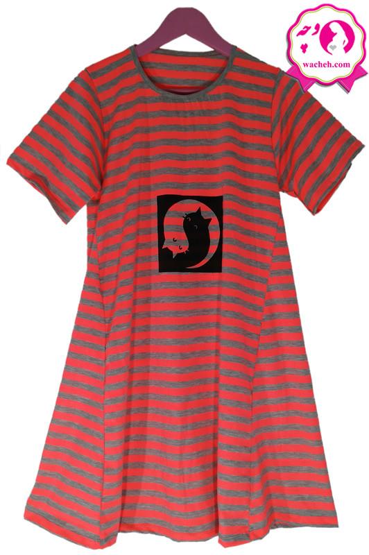 پیراهن باردای ملانژ خانگی