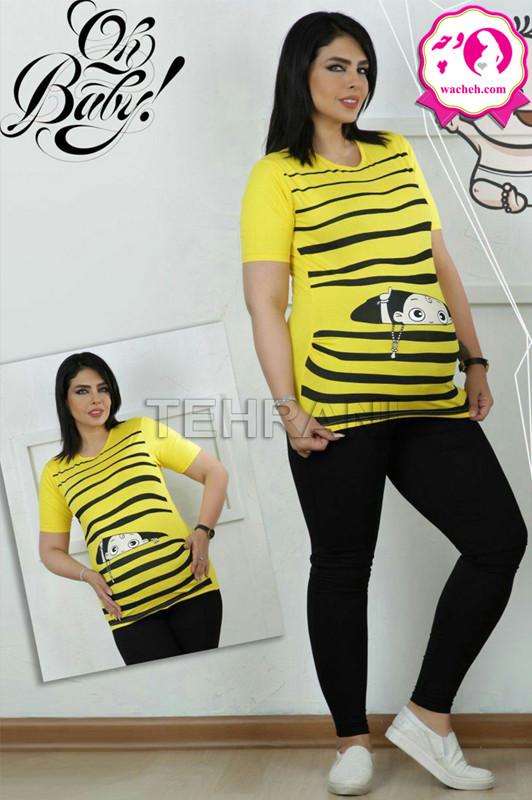 تی شرت نخی اعلاء خانگی