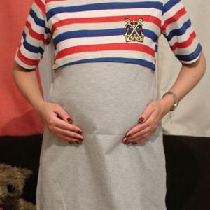 تونیک بارداری و شیردهی تریکو