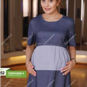 تونیک بارداری و شیردهی پانیا
