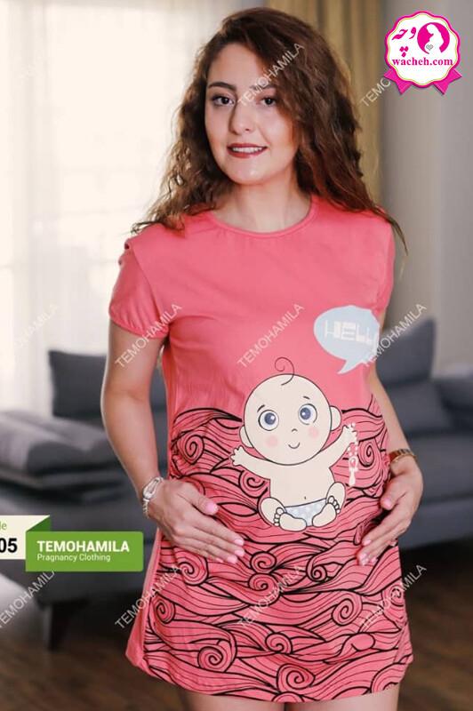 تونیک بارداری موج و بچه دل آسا