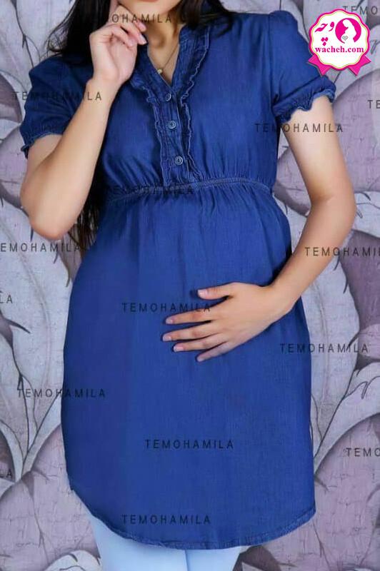 تونیک بارداری و شیردهی زرین