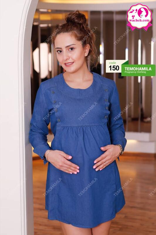 تونیک مانتو بارداری و شیر دهی آتوسا