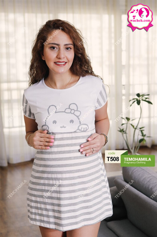 تونیک بارداری و شیردهی شادیما