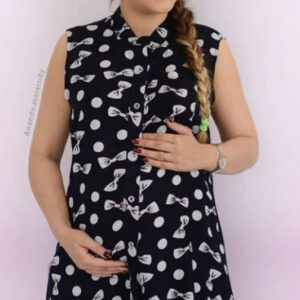 سارافون بارداری و شیردهی کوتاه بیتا