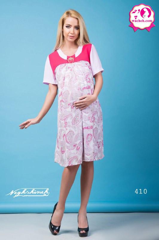 پیراهن بارداری حریر طرح دار رنگین کمان