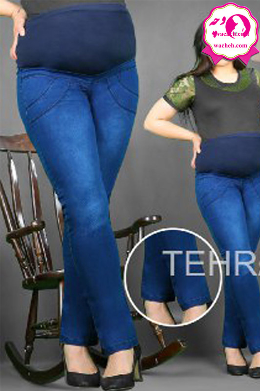 شلوار لی بارداری مدل دمپا راسته ازاد