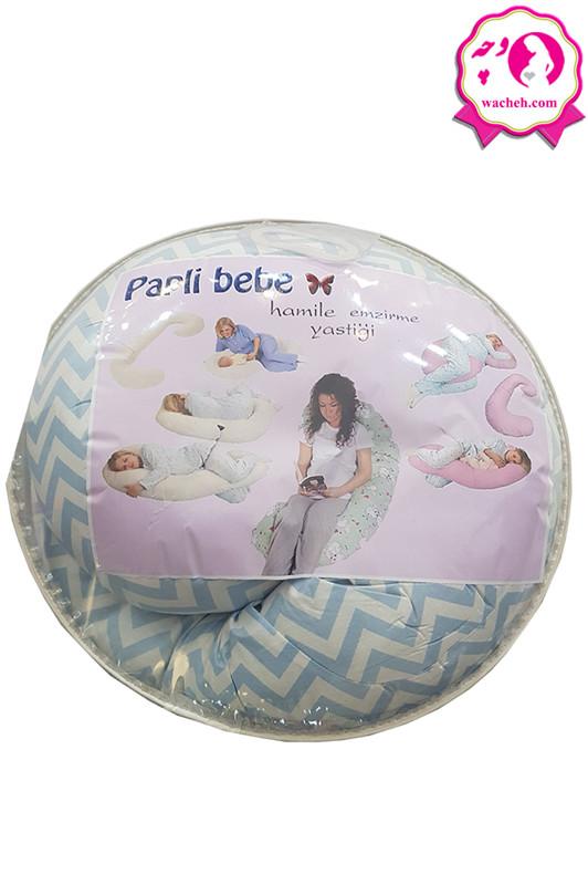 بالش بارداری پاپلی