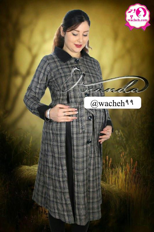 مانتو بارداری پشمی پریا