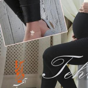 شلوار حاملگی
