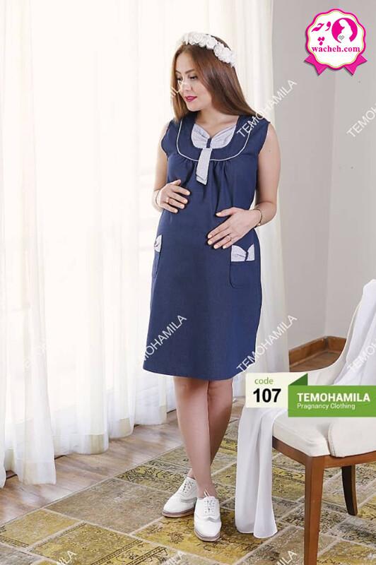 سارافون بارداری خاطر آسا