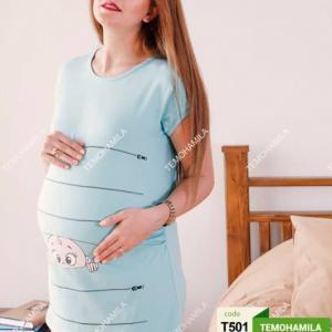 تونیک بارداری ژاله